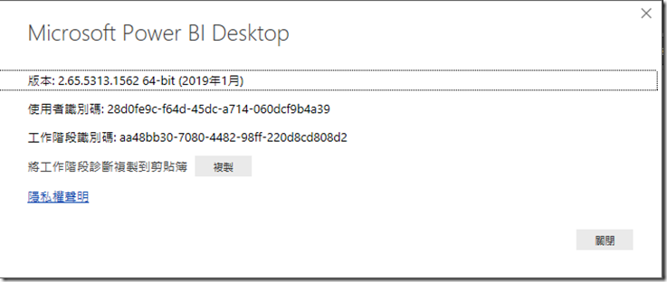 PBIRSDesktop_March